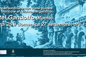 Giornate Europee del Patrimonio: 25 e 27 settembre visite guidate ai Ninfei